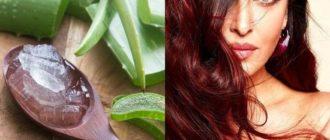аска для волос из бесцветной хны в домашних условиях