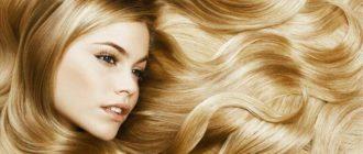 Как покраситься блондинке хной