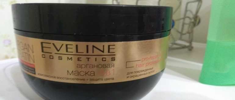 Маска для волос Эвелин с аргановым маслом