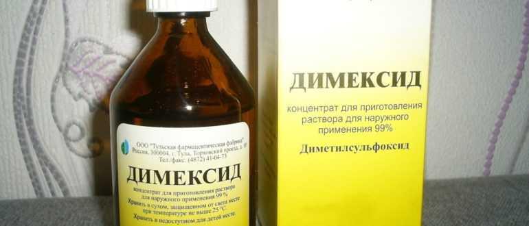 Маска для волос с димексидом и репейным маслом
