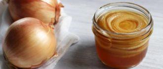 Маска для волос с луком и репейным маслом с добавлением яйца и меда