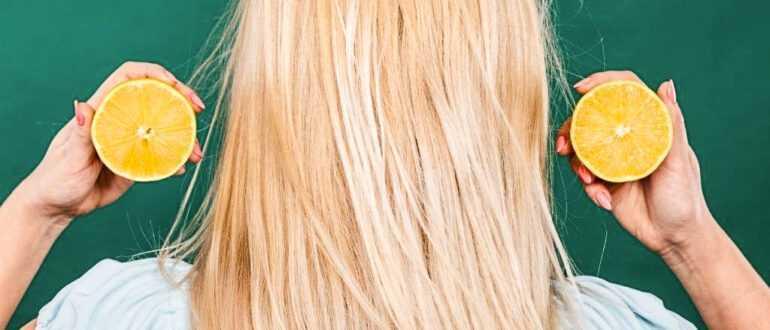 осветление волос с помощью масла лимона