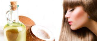 Польза кокосового масла для жирного типа волос