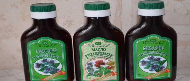 Репейное масло Мирролла для волос