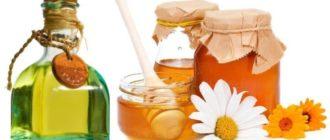 Репейное масло с ромашкой для укрепления волос