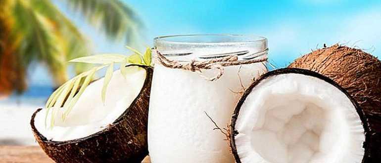 Уход за волосами с кокосовым маслом